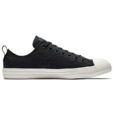 Converse Chuck Taylor All Star OX Cordura Low Top - Converse shoes