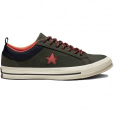 Converse One Star OX Sierra Leather Low Top - Converse shoes