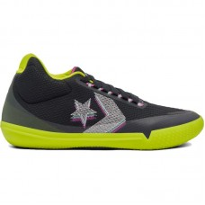 Converse All Star BB Evo Mid - Basketball shoes