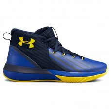 Under Armour UA BGS Lockdown 3 - Basketball shoes