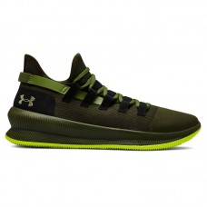 Under Armour UA M-Tag Low - Basketball shoes