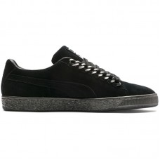 Puma Suede Classic x Chain - Casual Shoes