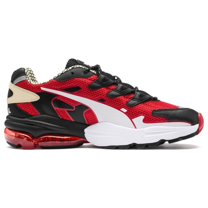 Puma Cell Alien Kotto - Casual Shoes