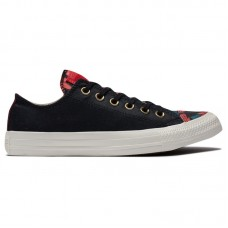 Converse Wmns Chuck Taylor All Star Parkway Floral Low Top - Converse shoes