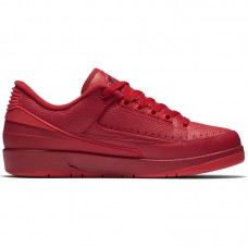 Jordan Jordan II Retro - Casual Shoes