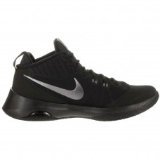 Nike Air Versatile NBK - Basketball shoes