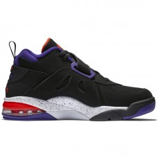 Nike Air Force Max CB Suns - Casual Shoes