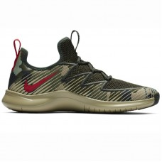 Nike Free TR 9 Ultra - Gym shoes