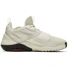 Nike Air Max Trainer 1 - Gym shoes