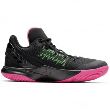 Nike Flytrap II - Basketball shoes