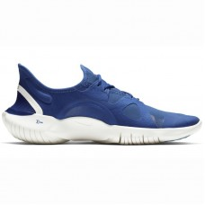 Nike Free RN 5.0 - Running shoes
