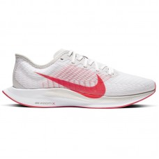 Nike Zoom Pegasus Turbo 2 - Running shoes