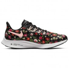 Nike Air Zoom Pegasus 36 VF GS - Running shoes
