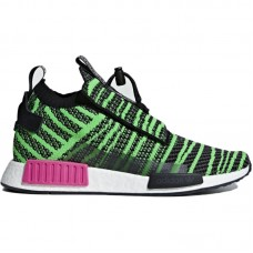 adidas Originals NMD TS1 Primeknit Watermelon - Casual Shoes