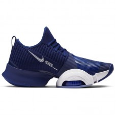 Nike Air Zoom SuperRep - Gym shoes