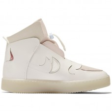 Nike Wmns Vandalised - Casual Shoes