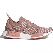 adidas Originals Wmns NMD R1 Primeknit - Casual Shoes