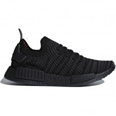 adidas Originals NMD R1 STLT Primeknit - Casual Shoes