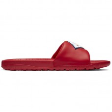 Jordan Break Slide SE - Slippers