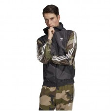 adidas Originals Camouflage Windbreaker - Jackets