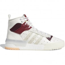 adidas Originals Rivalry RM - Casual Shoes