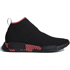 adidas Originals NMD CS1 Primeknit - Casual Shoes
