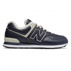New Balance 574 - New Balance shoes